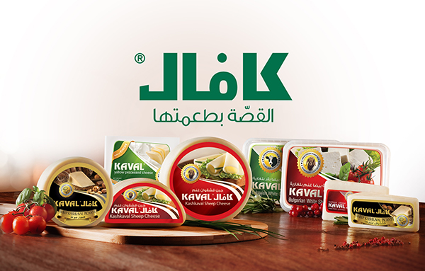 Kallassi Group | Our Brands | Kaval